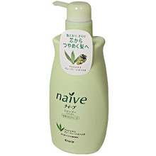 Naive Aloe & Muscat Shampoo  From AFG
