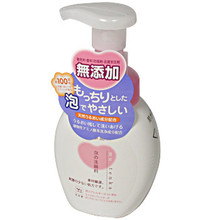 Mu Tenka Foaming Facial Cleanser  From AFG