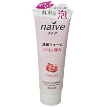 Naive Pomegranate Foaming Face Wash  From AFG