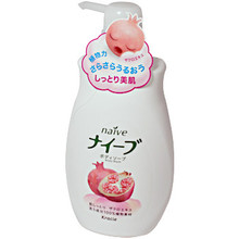 Naive Pomegranate Body Wash  From AFG