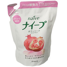 Naive Pomegranate Body Wash Refill  From AFG