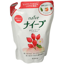 Naive Rose Hip Body Wash Refill  From AFG