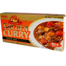 S&B Golden Curry Mild 8.4 oz  From S&B