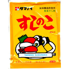 Tamanoi Sushi Powder 5.3 oz  From Tamanoi