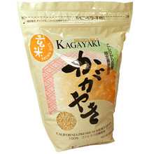Kagayaki Brown Rice 4.4 lbs  From Kagayaki