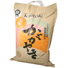 Kagayaki Brown Rice 15 lbs  From Kagayaki