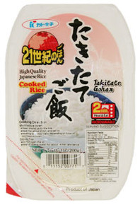 Katokichi Steamed Rice 7.05 oz  From JFC