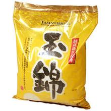Tamanishiki Small Grain Rice 4.4 lbs  From Tamanishiki