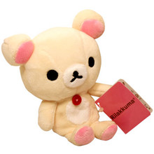 Little Korilakkuma 4.5' Plushie  From San-X