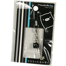 Phone Charm Monokuro Boo Black  From San-X
