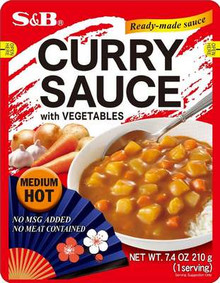 Curry,W/Vegetables Medium Hot, 10 of 7.4 OZ, S&B Golden
