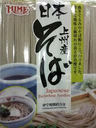 Japanese Soba Noodles, 12 of 25.4 OZ, Hime