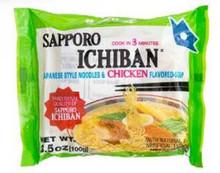 Chicken, 24 of 3.5 OZ, Sapporo
