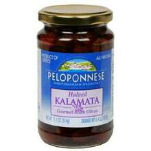 Kalamata Olive Halves, 6 of 6.4 OZ, Peloponnese
