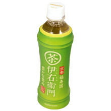 Suntory Lemon Green Tea 16.6 fl oz.  From Suntory