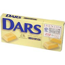 Dars White Chocolate 1.6 oz  From Morinaga