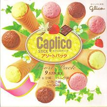 Caplico Assorted Sticks 3.07 oz  From Glico