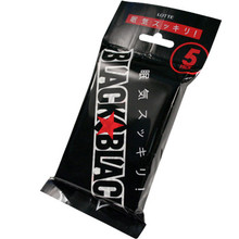 Lotte Black Black Gum 5 Pack  From Lotte