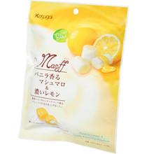 Kasugai Lemon Vanilla Marshmallow  From AFG
