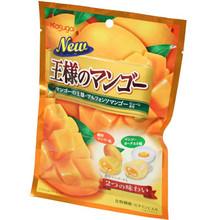 Kasugai Mango Candy  From AFG