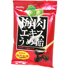 Meito Umeboshi Spiced Plum Candy 2.82 oz  From AFG