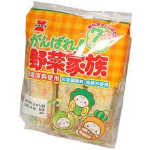 Gambatte Vegetable Rice Crackers 1.94 oz  From Iwatsukaseika