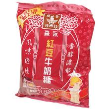 Morinaga Red Bean Caramel Bag 4.6 oz  From Morinaga