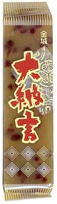 Yokan (Dainagon Shiro)  From Kinjyo