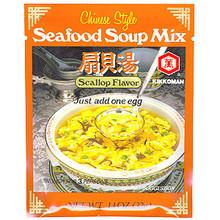 Seafood Scallop Soup Mix  From Kikkoman