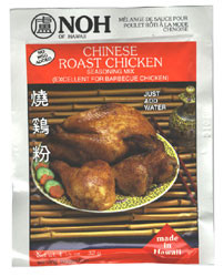 Chinese Roast Chicken Mix  From Noh