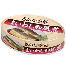 Shida Sardines in Soy Sauce 3.5 oz  From Shida