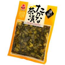 Pickled Vegetable 3.52 oz  From Omoshinoaji