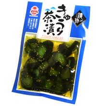 Prepared Cucumber 3.52 oz  From Omoshinoaji