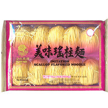 GR Scallop Egg Noodle Soup 16 oz  From Golden Rose