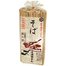 Minokuni Buckwheat Soba Noodle 14 oz  From Minokuni