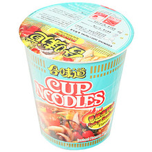 Cup Noodles Spicy Seafood 2.57 oz  From Nissin