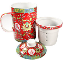 Red Lotus Filter Tea Cup  From AFG