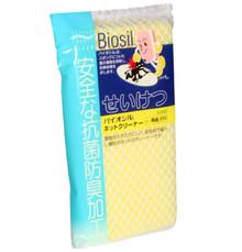 Biosil Sponge  From Kotobuki
