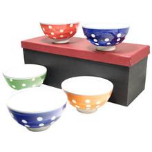 Polka Dots Rice Bowls 4.25'  From AFG