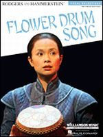Flower Drum Song - Revised Edition