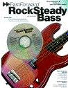 Rock Steady Bass