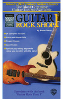 21st Century Guitar Rock Shop Level 1 Video