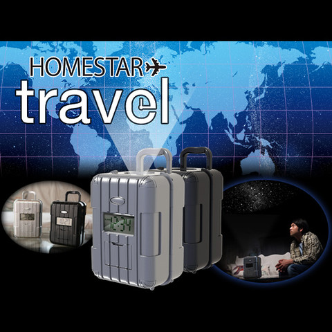 SEGATOYS Home Star Travel Tour Planetarium STYL023800 by IQCUBES.COM