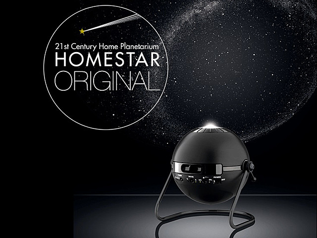 SEGATOYS HomeStar Original - New HomeStar Pro 2nd 21st Century Home Planetarium