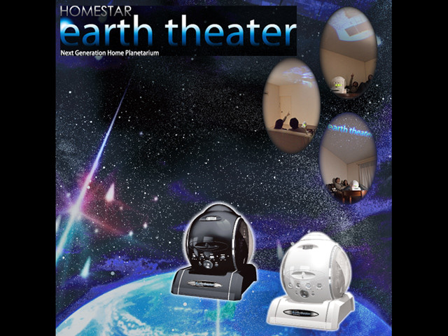 SEGATOYS HomeStar Earth Theater The Next Generation Home Planetarium