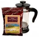 12-ounce French Press with FREE coffee