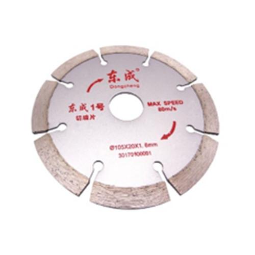 Dongcheng Diamond Disc 110X20X1.8MM