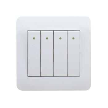 My Home Diy White 4 Gang 2 Way Switch