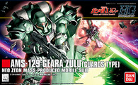 #122 Geara Zulu [Guard Type] (HGUC)