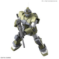 GM Sniper Custom (MG) **PRE-ORDER**